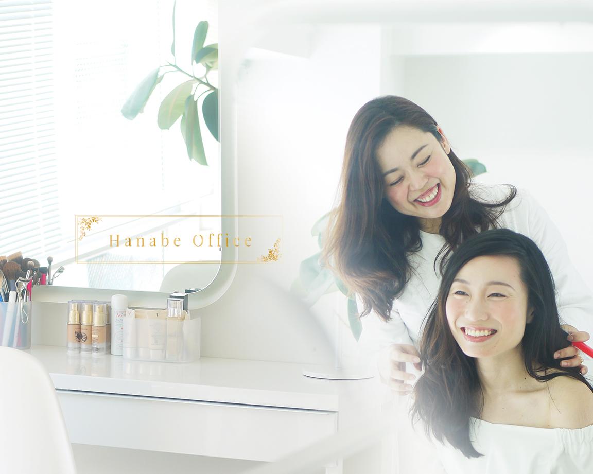 アイキャッチ画像 HanabeOffice