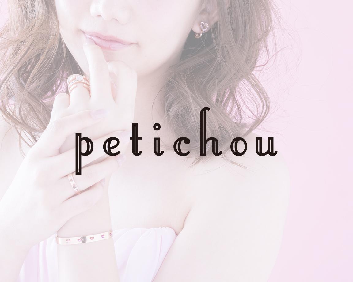 ロゴデザイン petichou
