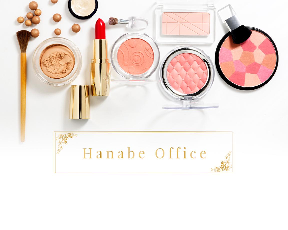 ロゴデザイン Hanabe Office